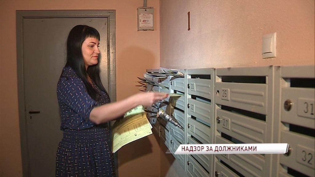 Управдом Фрунзенского района ведет активную работу с должниками