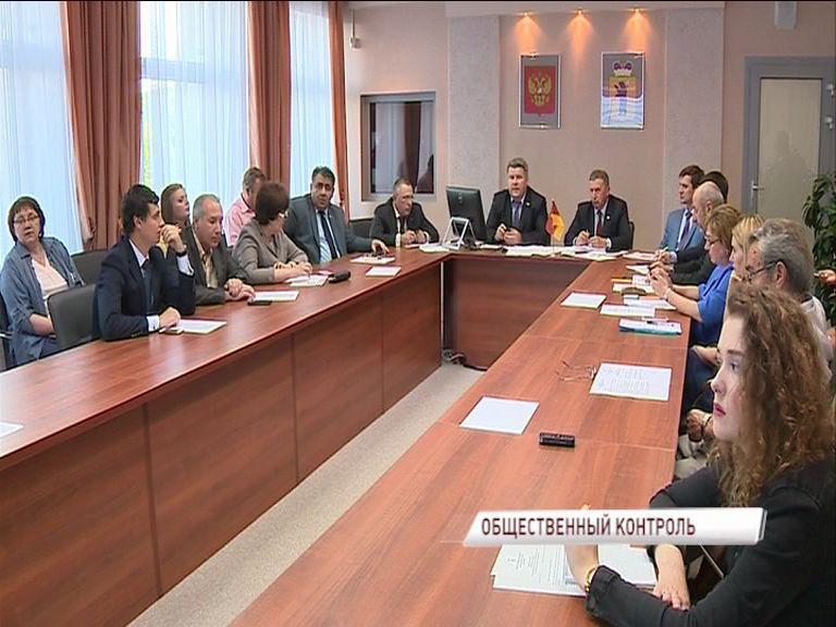 В правительстве области состоялось селекторное совещание комиссии общественной палаты по ЖКХ