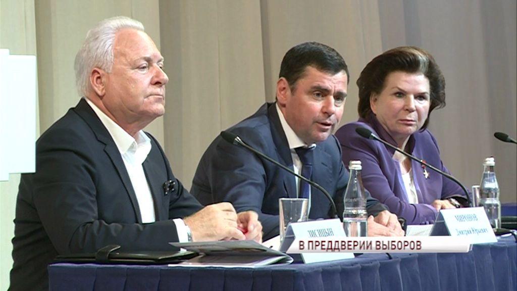 Состоялась конференция штаба общественной поддержки кандидата в губернаторы Дмитрия Миронова