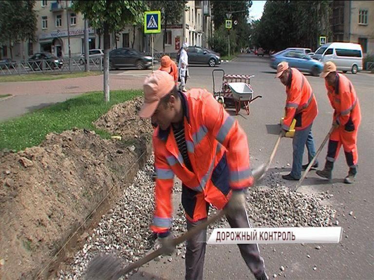 Представители мэрии проверили ход ремонта улицы Свердлова