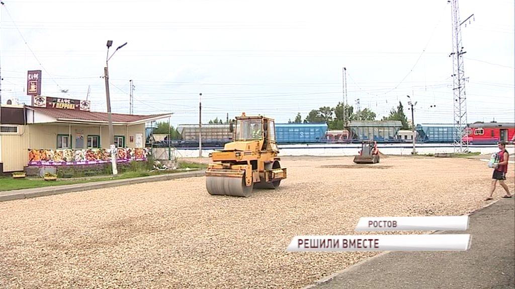 В Ростовском районе в рамках губернаторского проекта «Решаем вместе» благоустроят 32 объекта