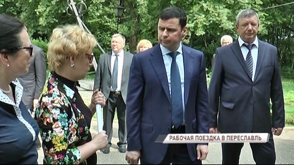 Глава региона Дмитрий Миронов с рабочей поездкой находится в Переславском районе