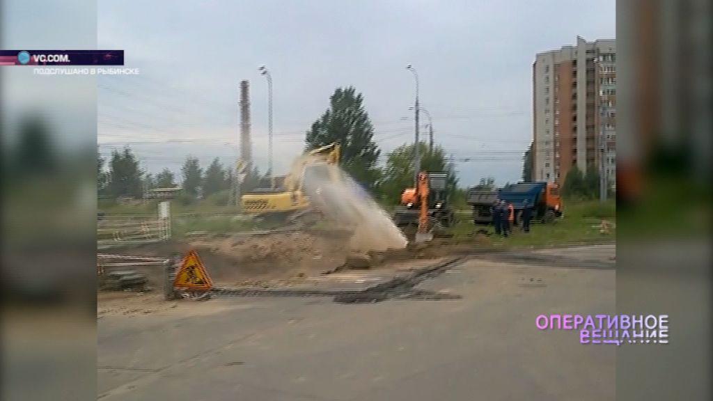 В Рыбинске прямо посреди улицы забил мощный фонтан