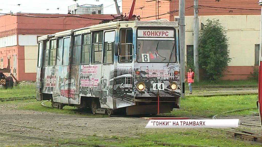 В Ярославле выбрали самого лучшего вагоновожатого