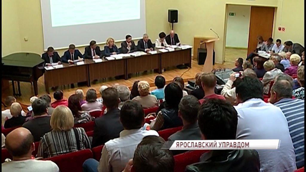 В Данилове пройдет форум «Ярославский управдом»