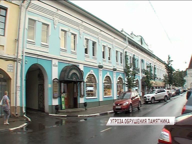 Строительный скандал: в центре Ярославля может рухнуть дом-памятник