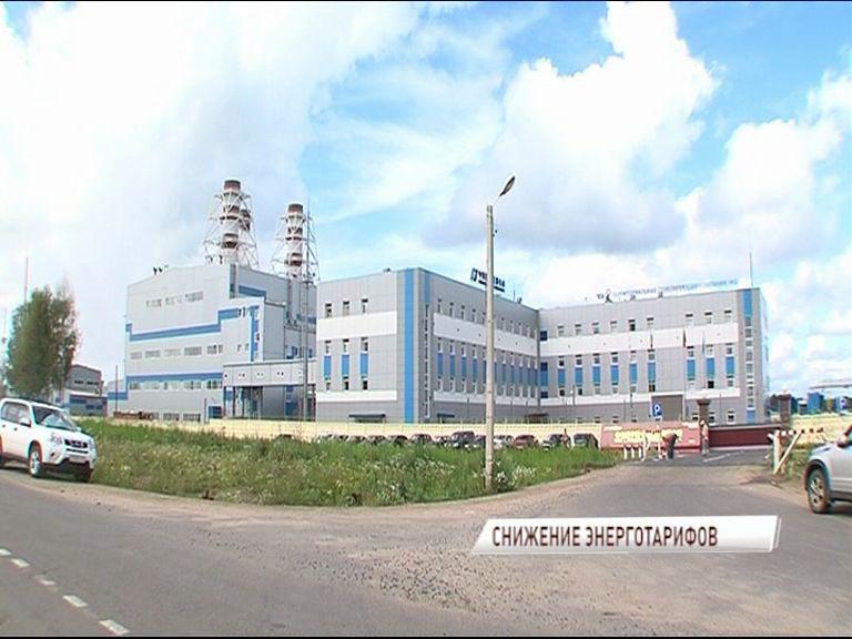 Ярославская область из энергодефицитного региона стала энергоизбыточным