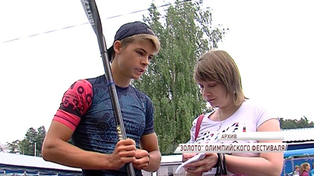 Ярославский гребец стал победителем Европейского юношеского олимпийского фестиваля
