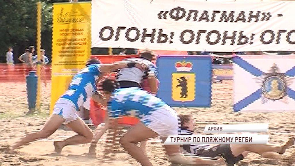 В Ярославле пройдет турнир по пляжному регби памяти адмирала Федора Ушакова