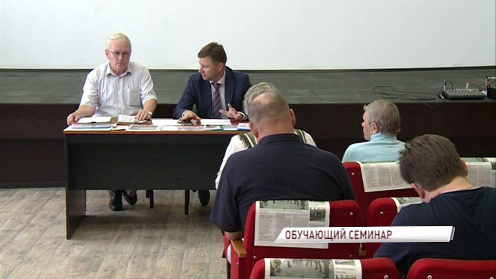 Ярославцам рассказали о тонкостях проведения капитального ремонта многоквартирных домов