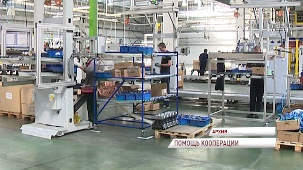 В Ярославской области продолжается работа по развитию производственной кооперации