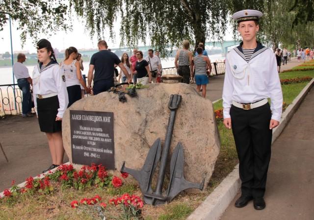 ФОТО: В Ярославле отметили день ВМФ