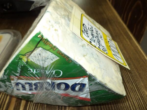 На полигоне в Скоково уничтожили санкционный сыр