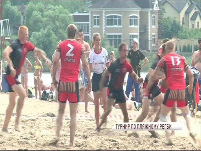 Гости из Подмосковья выиграли ярославский турнир по пляжному регби