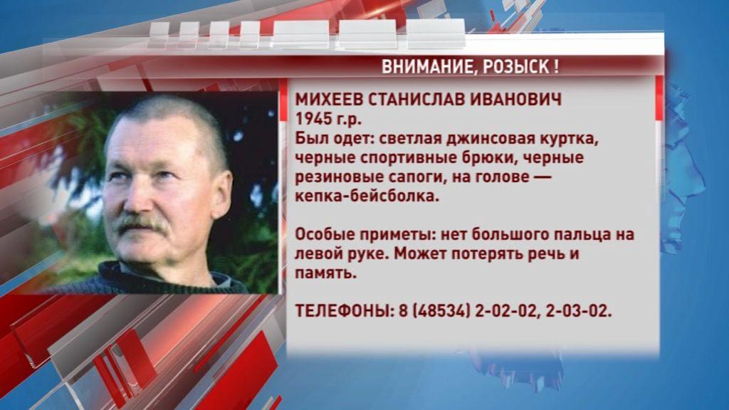 В Ярославской области продолжают искать Станислава Михеева, который три года назад ушел за грибами