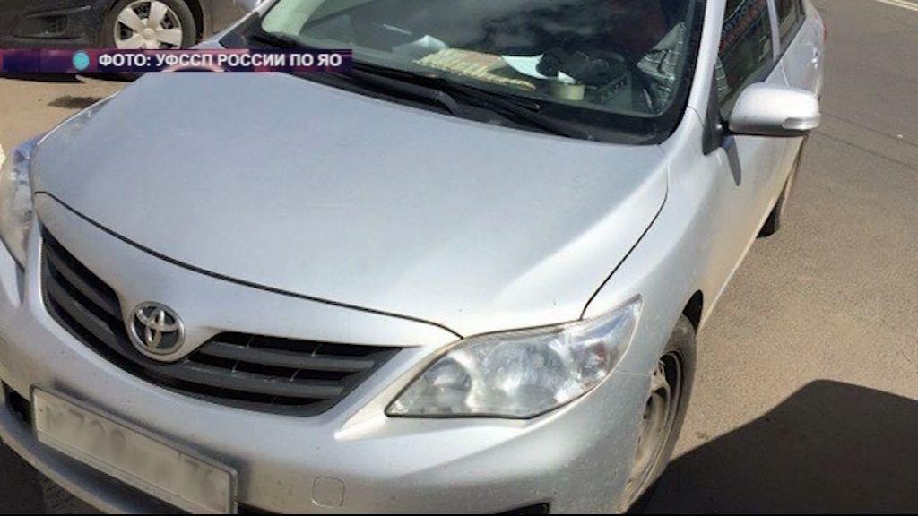 Ярославец добровольно отдал автомобиль судебным приставам в счет долгов