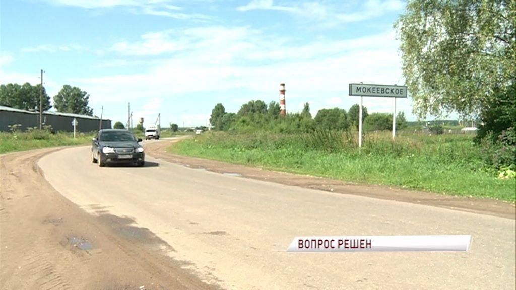В деревне Макеевское ликвидируют бесхозные газовые резервуары