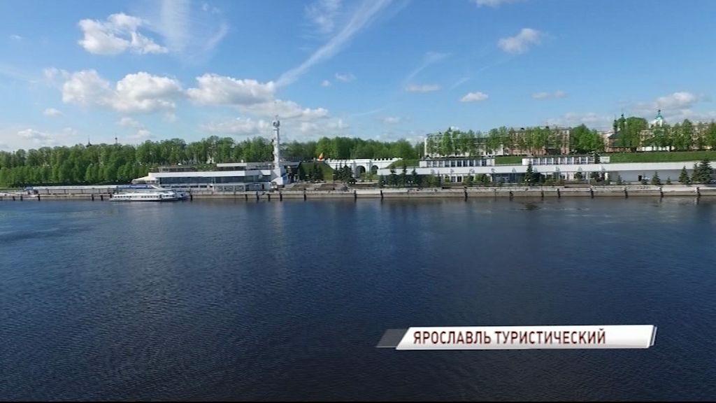 Новые туристические маршруты открываются в Ярославской области
