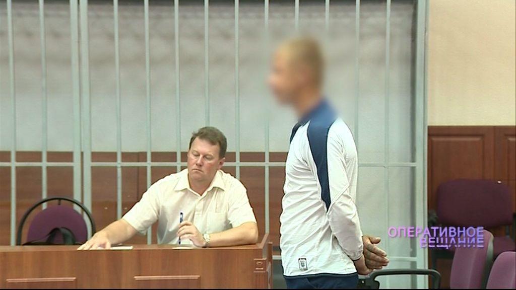 Автовор из Ярославля уже услышал приговор