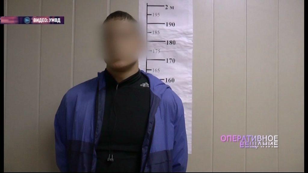 19-летний парень делал закладки с героином за 200 рублей