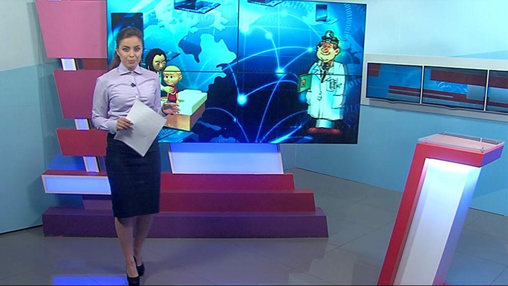 Правительство России утвердило проект по созданию «бережливых поликлиник»