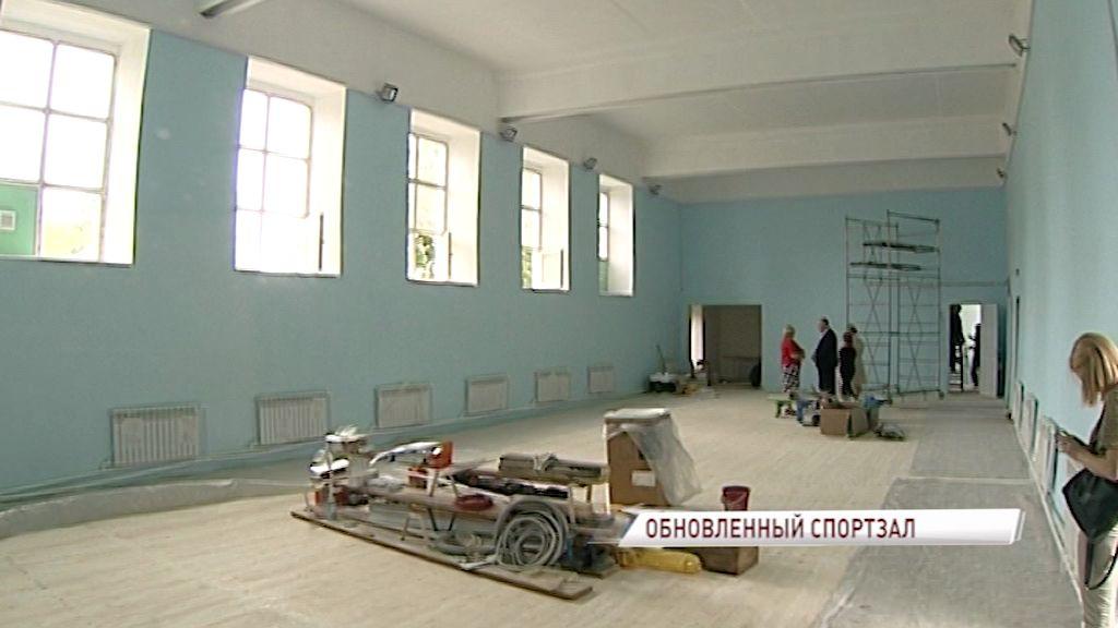 В селе Рождествено отремонтировали спортзал