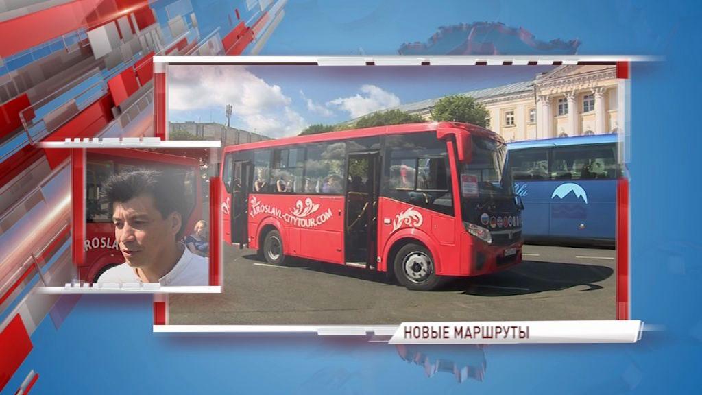 Маршрут экскурсионных автобусов продлен до вокзала Ярославль-Главный