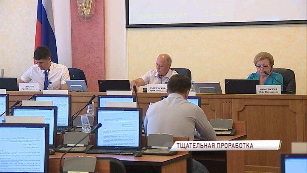 В муниципалитете обсудили основные параметры проектов программ на 2018 год