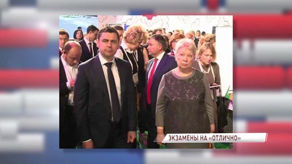 Министр образования России поблагодарила правительство области за организацию школьных экзаменов
