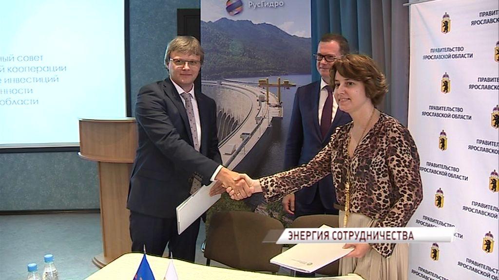 Подписано соглашение о сотрудничестве между правительством Ярославской области и энергетической компанией «РусГидро»