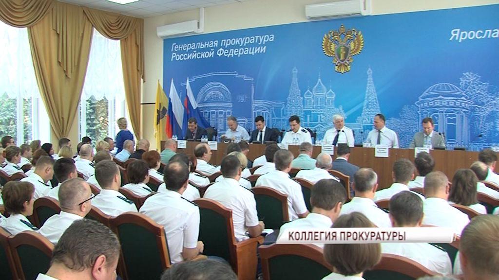 Ярославские прокуроры выявили полторы тысячи нарушений в сфере оплаты труда