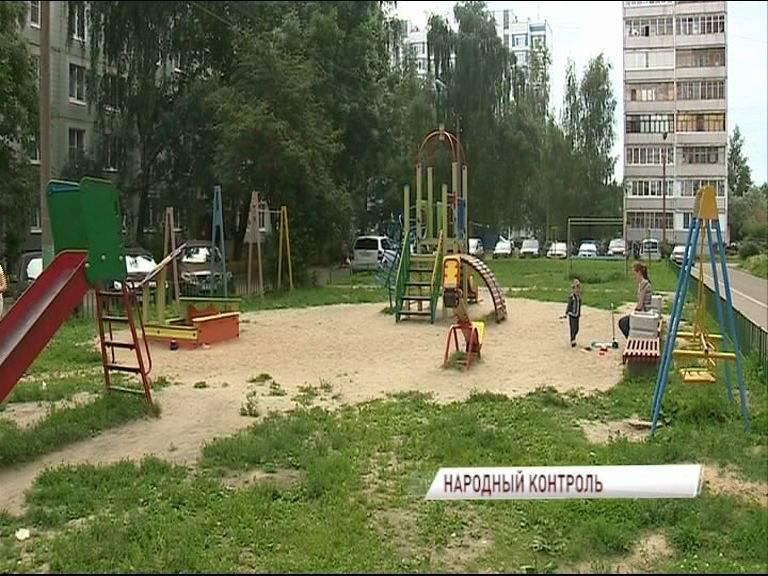 Жители дома по улице Светлая обратились в «Народный контроль»