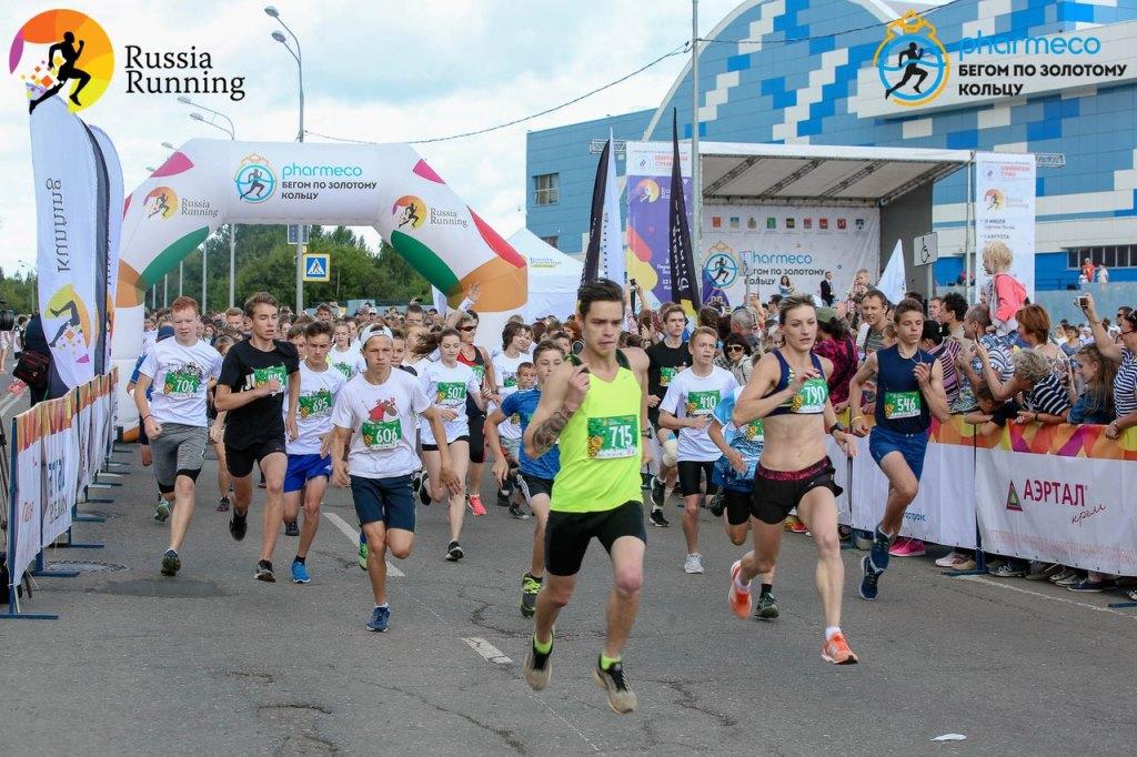 Более двух тысяч человек из 156 городов России пробежались в «Великом хлебном пути»