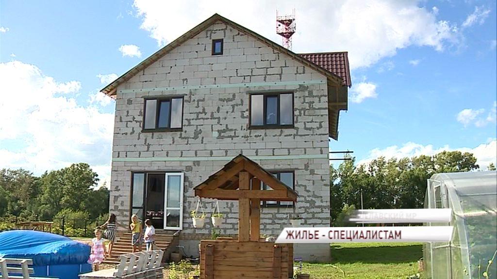 Ярославская семья получила от областного правительства субсидию на строительство дома