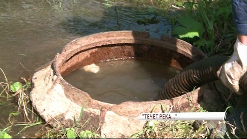 Жители улицы Халтурина затоплены из-за водопроводного колодца