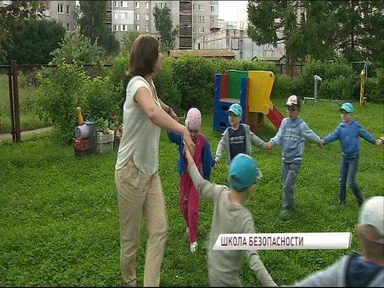 В Ярославле реализуется проект «Школа безопасности для детей»