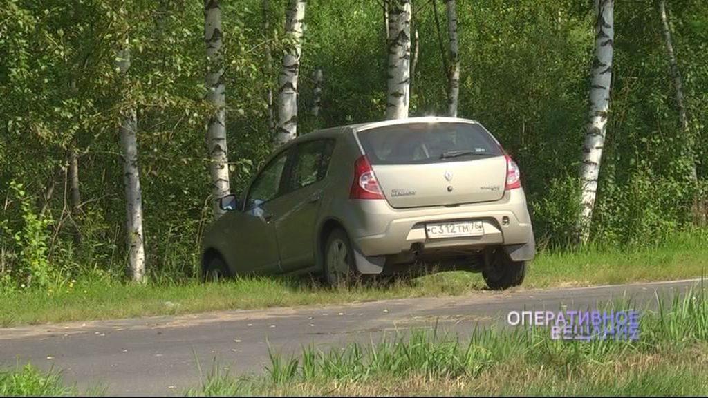 Судья ярославского областного суда сбил человека