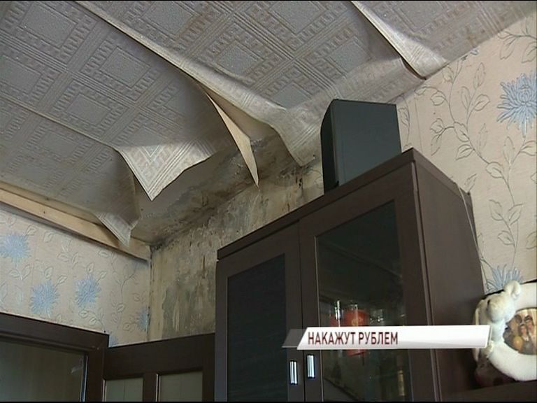 Ущерб нанесенный многоквартирному дому на улице Бабича возместят за счет подрядчика
