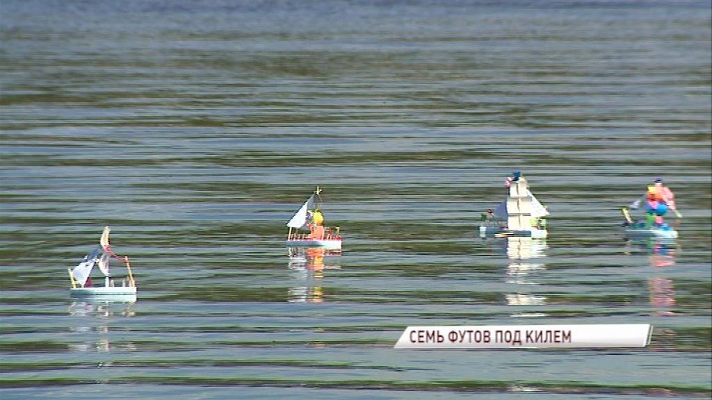 В Ярославле юные покорители моря спустили на воду целую флотилию