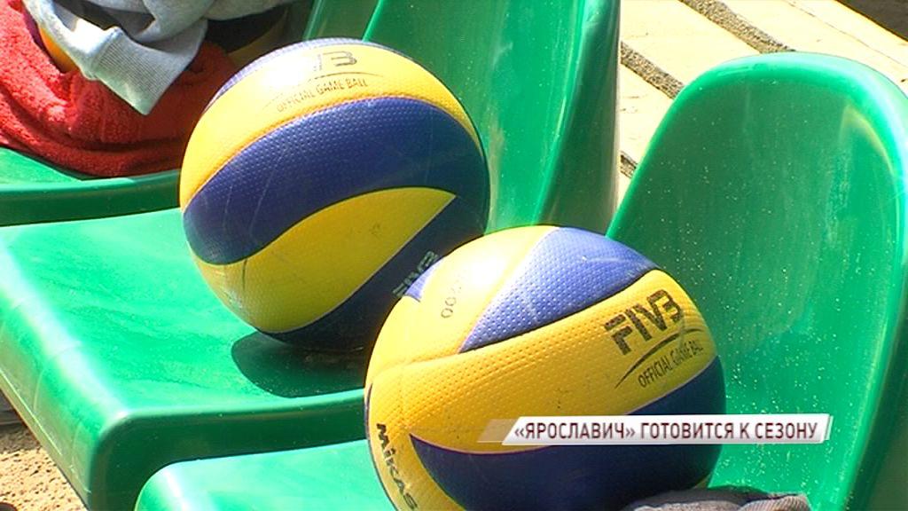 «Ярославич» проведет два товарищеских матча с «Шахтером»