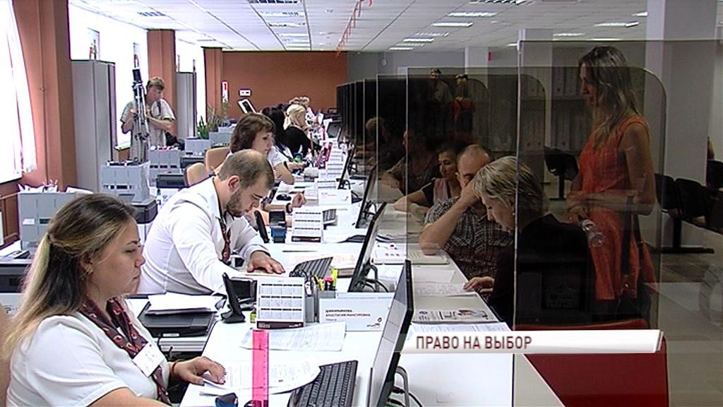 Жители Ярославской области смогут голосовать на губернаторских выборах по месту нахождения
