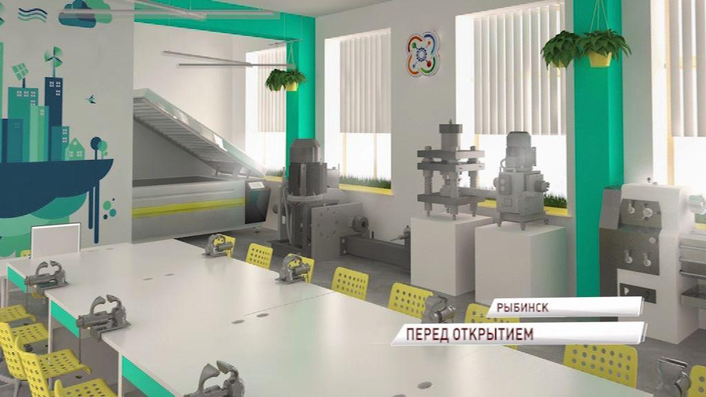 Детский технопарк в Рыбинске готовится к открытию