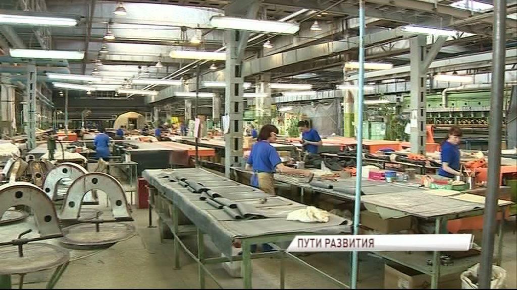 Правительство Ярославской области обсудило пути развития предприятия по производству технических изделий из резины