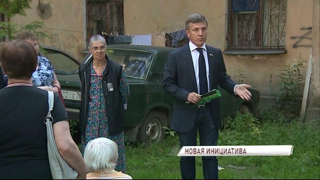 В Ярославскую областную Думу поступил законопроект о расселении ветхого и аварийного жилья