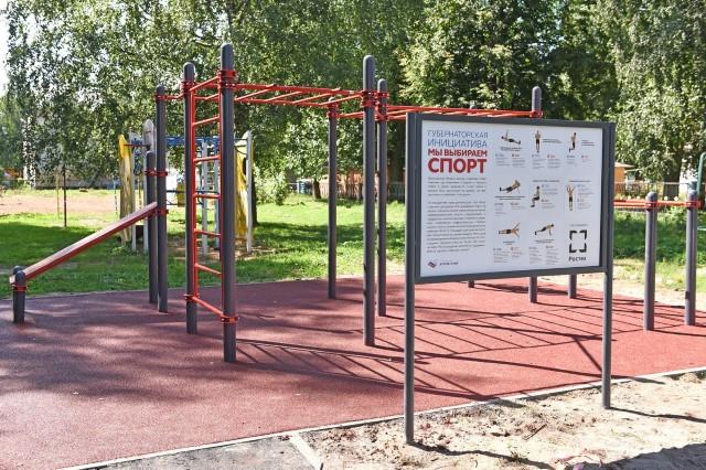 На Саукова установили площадку для воркаута