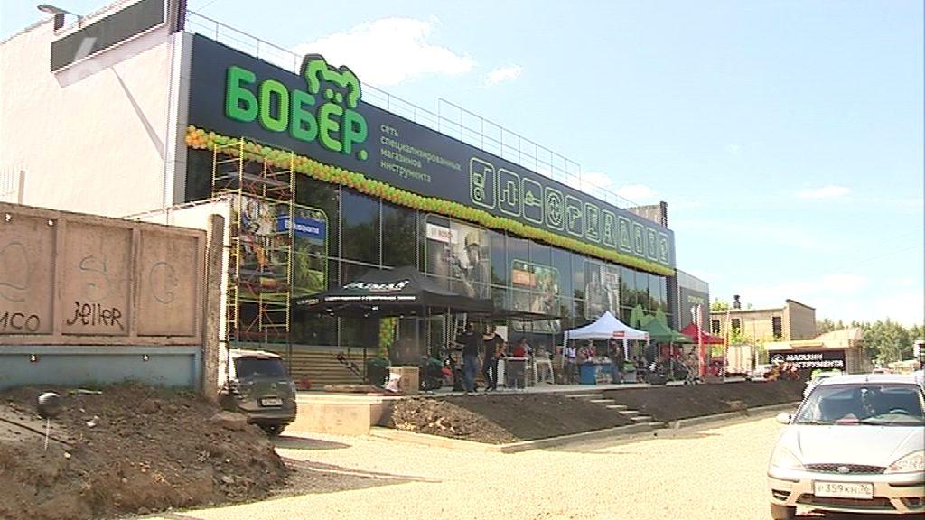 На улице Нефтяников появился новый магазин инструментов «Бобер»