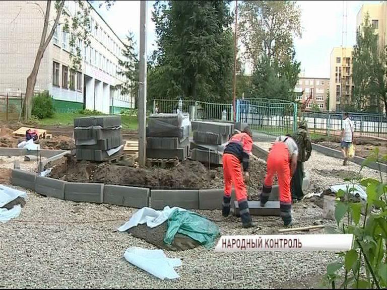 В Ярославле продолжается реализация программы «Решаем вместе»