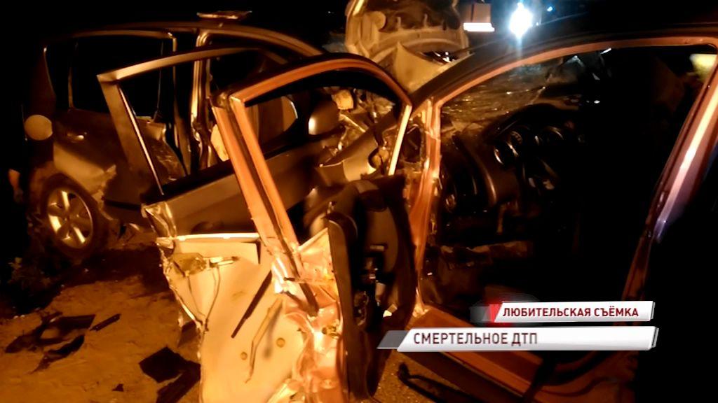 Лобовое столкновение у деревни Новоселка унесло жизни четырех человек