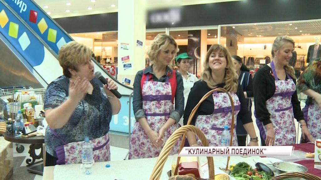 В Ярославле состоялся кулинарный поединок «Блондинки против Брюнеток»