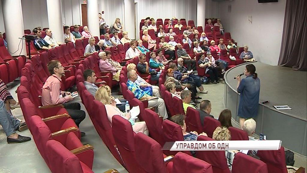 В ДК «Добрынина» состоялась встреча жителей с коммунальщиками